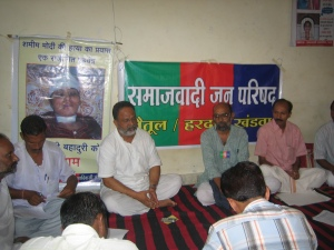 हरदा बैठक :लिंगराज,सुनील,जोशी जेकब